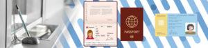 pedir cita para el dni o el pasaporte